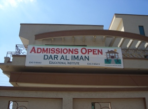 Admissions Open For All