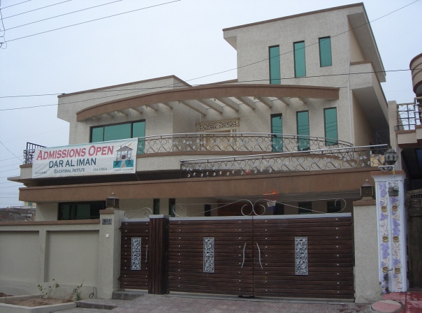 The Orphanage, Islamabad, Pakistan