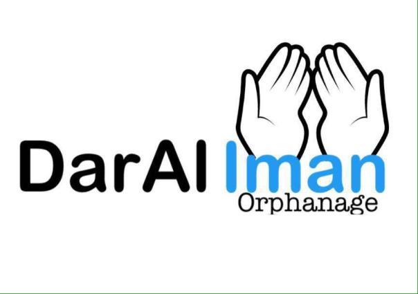Dar al iman orphange Logo